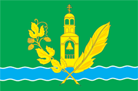 Куровское городской флаг