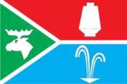 Лосино Петровский флаг
