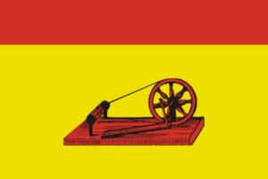 Ногинск городской флаг