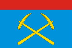 Подольск городской флаг