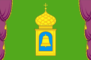 Пушкино городской флаг