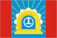 Щербинка городской флаг