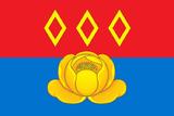 Купавна городской флаг