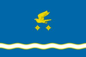 Ступино городской флаг