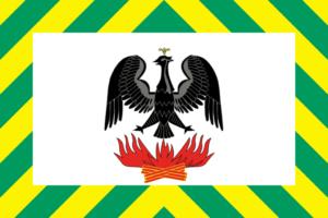 Видное - городской флаг