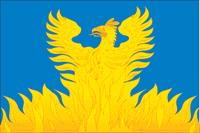 Воскресенск - городской флаг