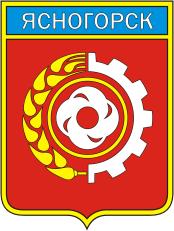 Ясногорск городской герб