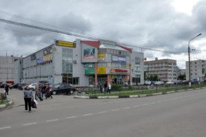 Город Электрогорск