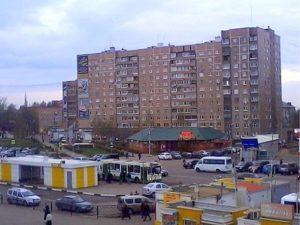 Город Павловский Посад